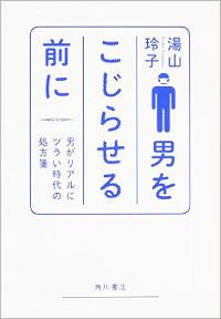 yuyama1509s.jpg